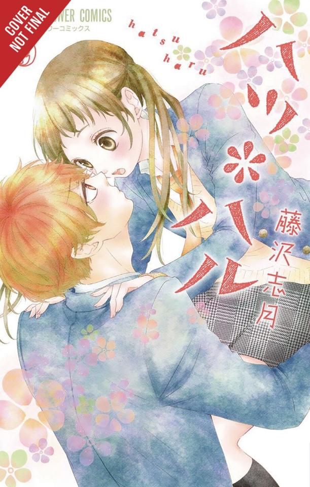 Hatsu Haru Vol. 9