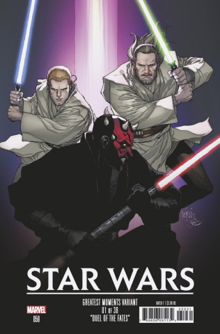 Star Wars #59 (Yu Greatest Moments Cover)