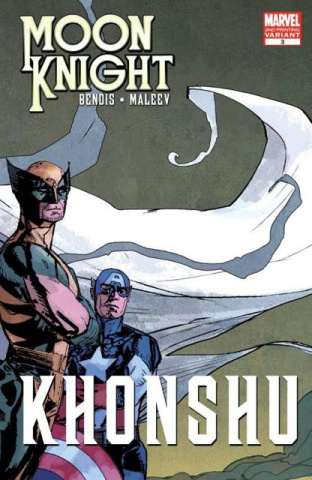 Moon Knight #3 (2nd Printing)