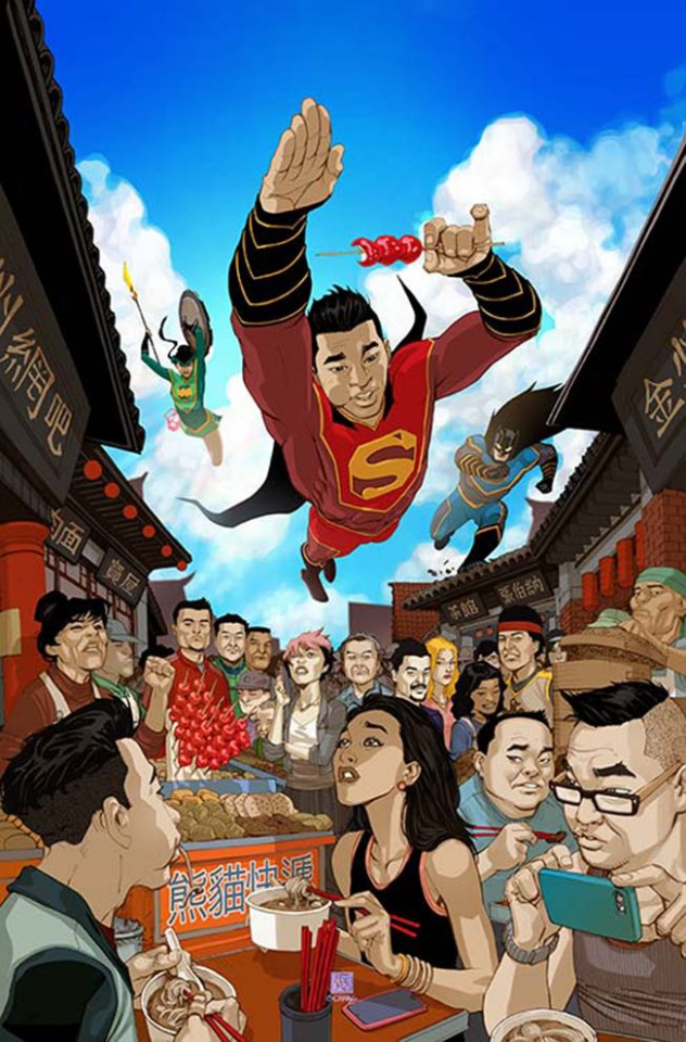 New Super-Man #2 (Variant Cover)