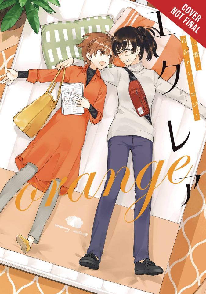 Éclair Orange: A Girls' Love Yuri Anthology
