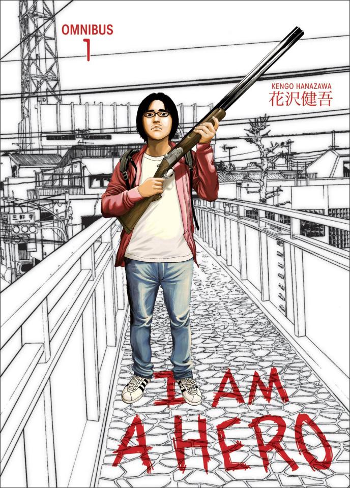I am a Hero Vol. 1 (Omnibus)