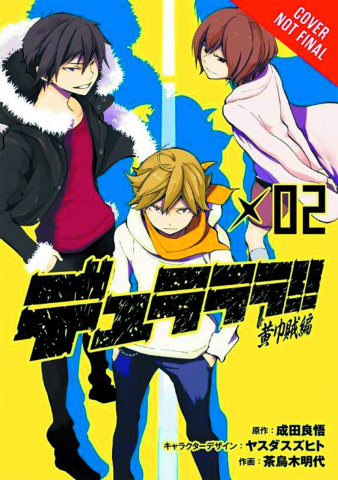 Durarara!! Yellow Scarves Vol. 2