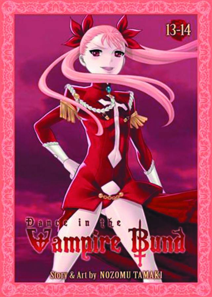 Dance in the Vampire Bund Vol. 5