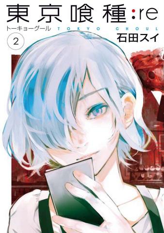 Tokyo Ghoul:Re Vol. 2