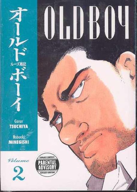 Old Boy Vol. 2