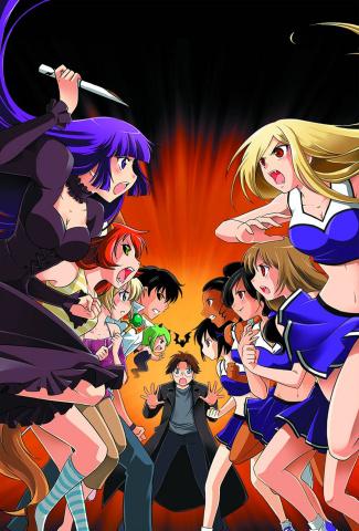 Vampire Cheerleaders Must Die Vol. 1