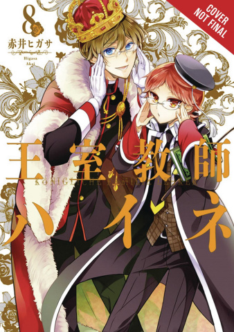 Royal Tutor Vol. 8
