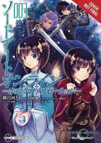 Sword Art Online: Hollow Realization Vol. 3