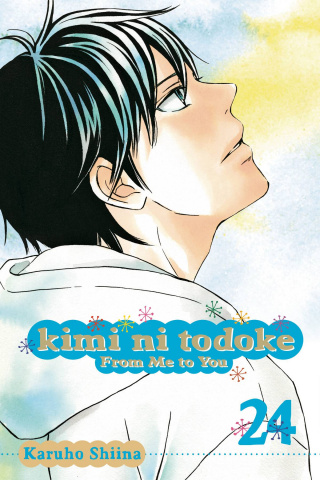 Kimi Ni Todoke Vol. 24