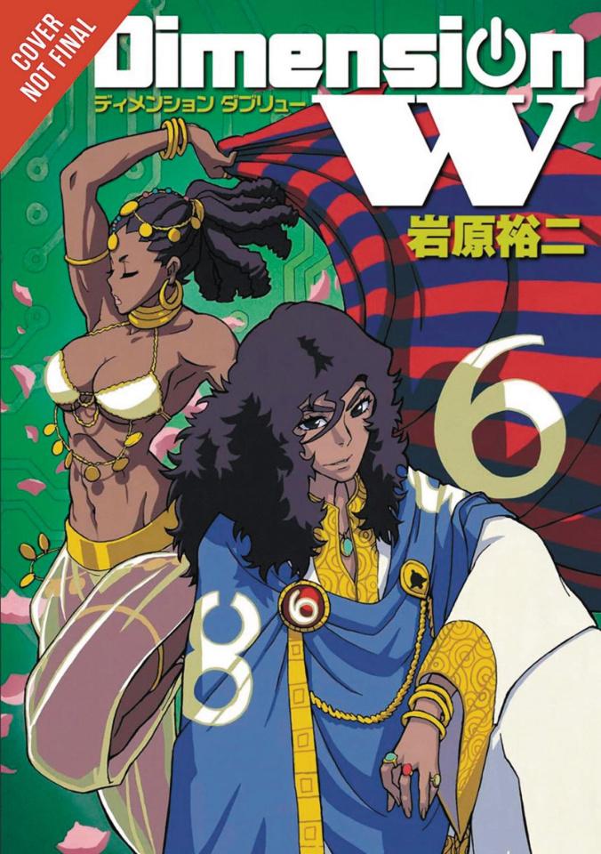 Dimension W Vol. 6