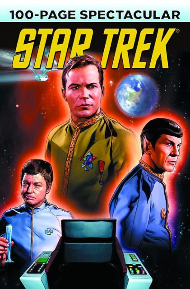 Star Trek: 100 Page Spectacular 2012