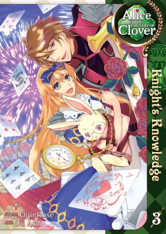 Alice in the Country of Clover: Knight's Knowledge Vol. 3