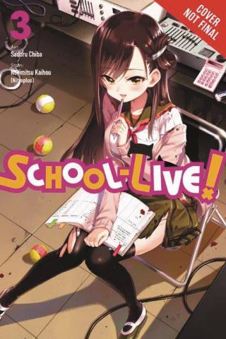 School-Live! Vol. 3