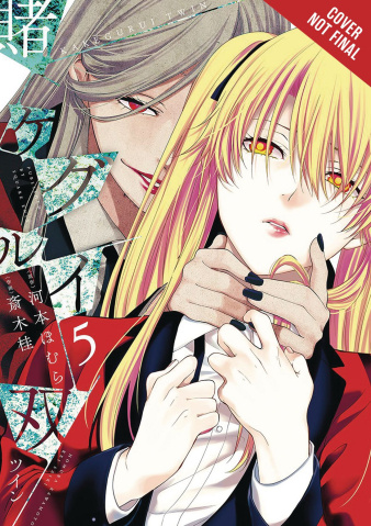 Kakegurui Twin Vol. 5