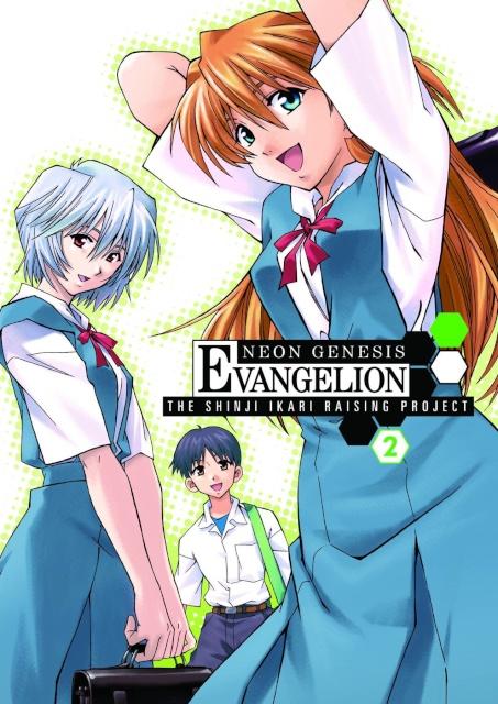Neon Genesis Evangelion: The Shinji Ikari Raising Project Vol. 2
