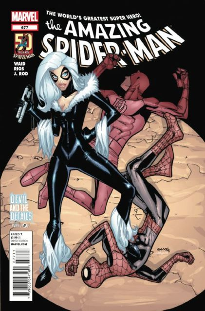 The Amazing Spider-Man #677