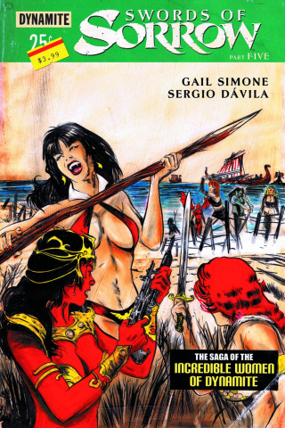 Swords of Sorrow #5 (Hack Subscription Cover)