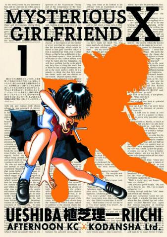 Mysterious Girlfriend X Vol. 1