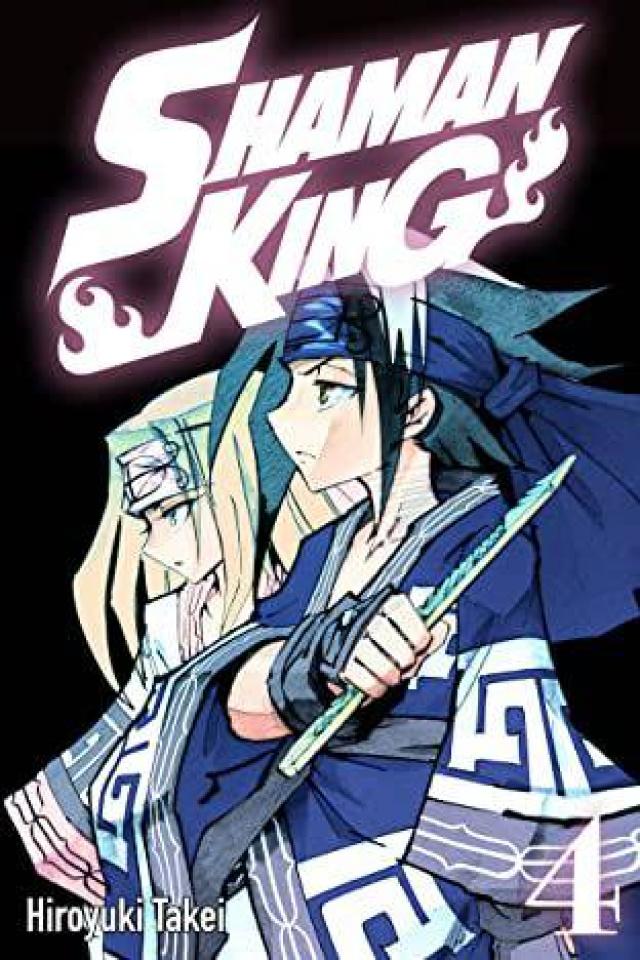 Shaman King Vol. 2 (Omnibus)