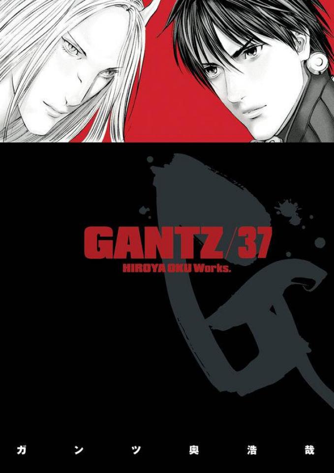 Gantz Vol. 37