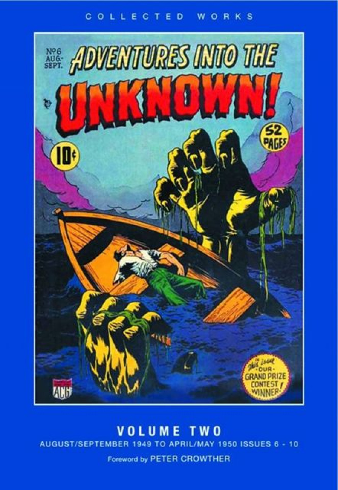 Adventures Into the Unknown! Vol. 2