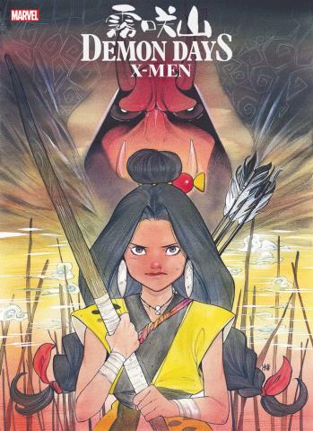 Demon Days: X-Men #1 (Momoko 2nd Printing)