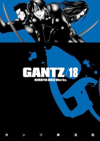Gantz Vol. 18