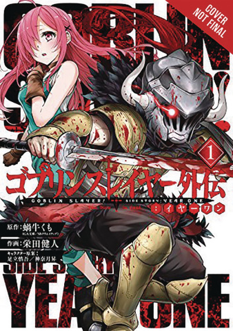 Goblin Slayer! Side Story, Year One Vol. 1