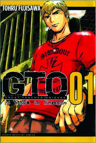 G.T.O.: 14 Days in Shonan Vol. 1