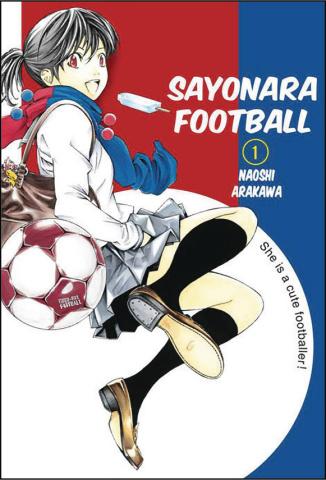 Sayonara Football Vol. 1