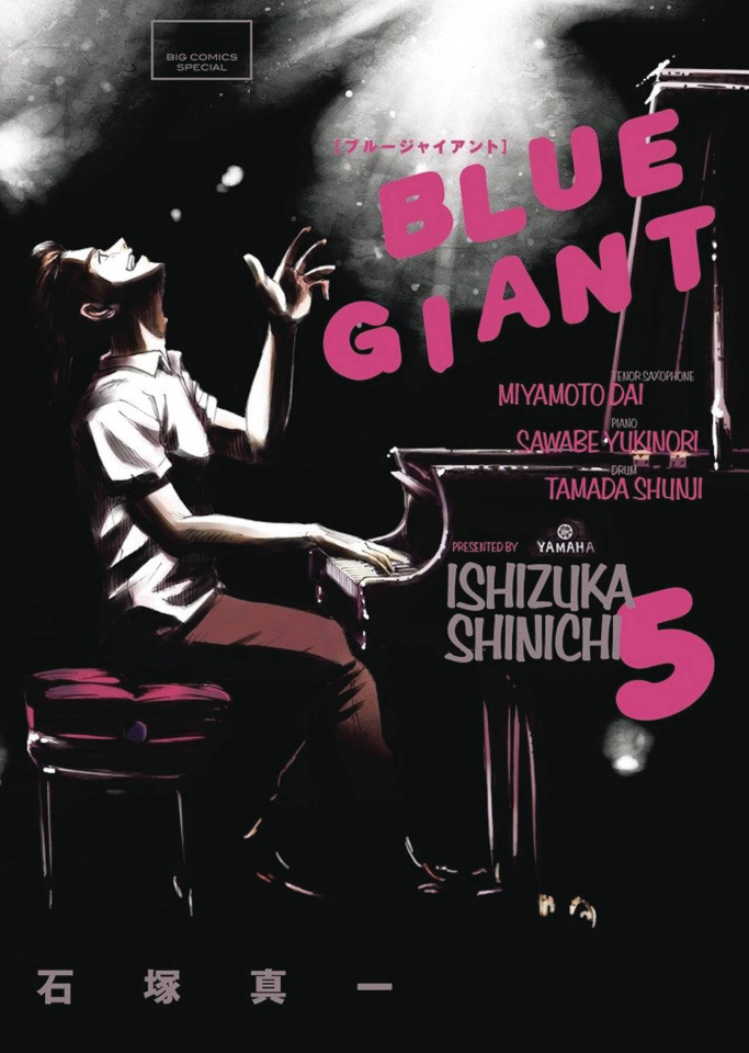 Blue Giant Vol. 3 (Omnibus Vols. 5-6)