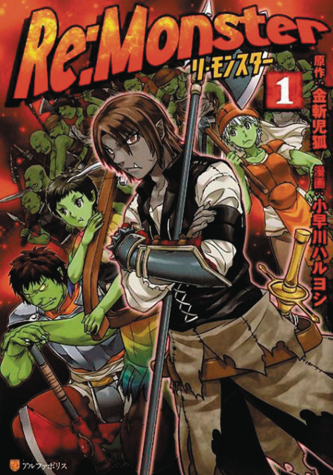 Re:Monster Vol. 1