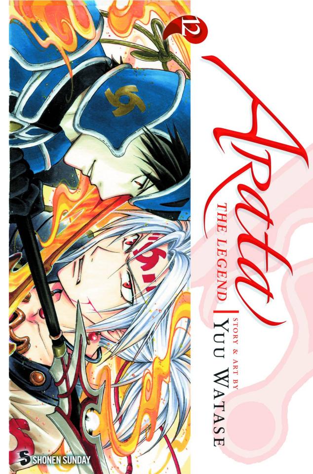 Arata: The Legend Vol. 12