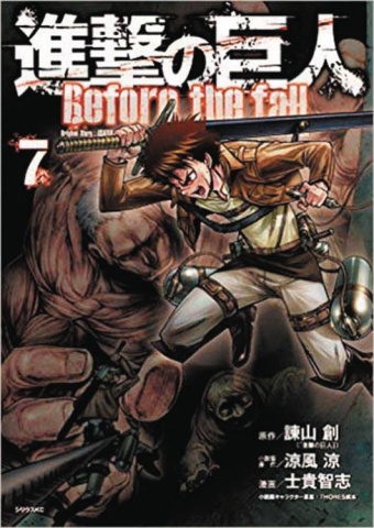 Attack on Titan: Before the Fall Vol. 7