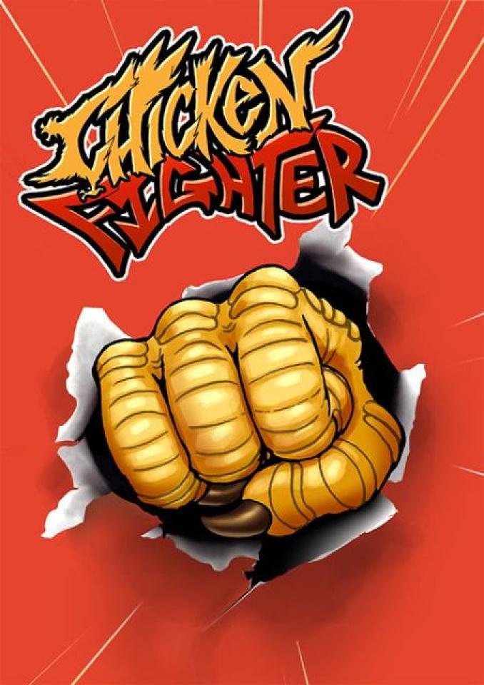 Chicken Fighter Vol. 2
