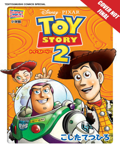 Toy Story Vols. 1 & 2 (Collectors Edition)