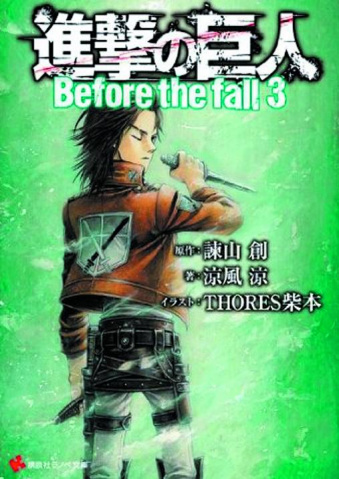 Attack on Titan: Before the Fall Vol. 3