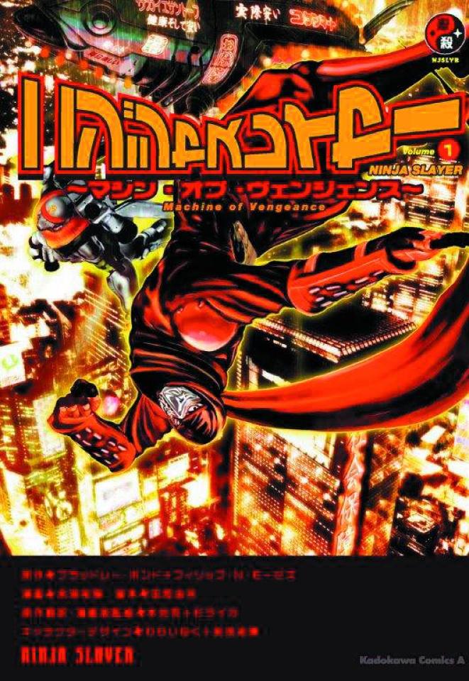 Ninja Slayer Vol. 1: Machine of Vengeance