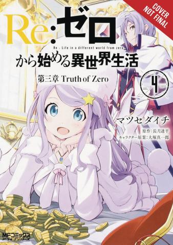 Re:Zero Sliaw, Chapter 3: Truth Zero Vol. 4