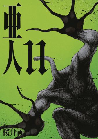 Ajin Vol. 11: Demi Human