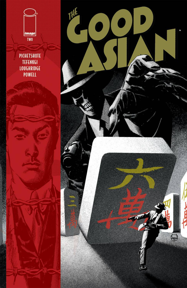 The Good Asian #2 (Johnson Cover)
