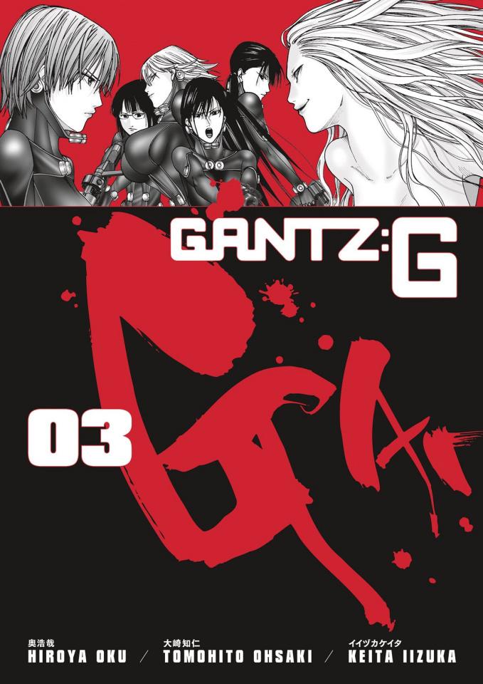 Gantz:G Vol. 3
