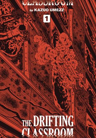 The Drifting Classroom Vol. 1