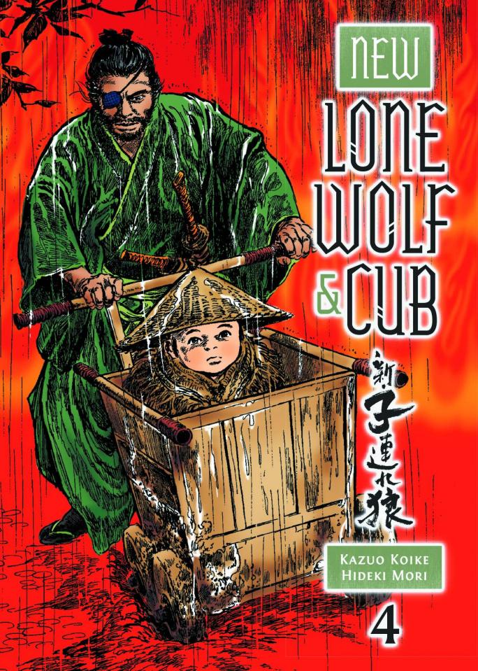 New Lone Wolf & Cub Vol. 4