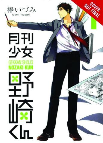 Monthly Girls' Nozaki-Kun Vol. 1