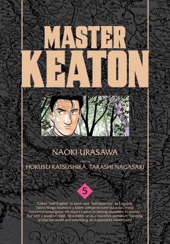Master Keaton Vol. 5