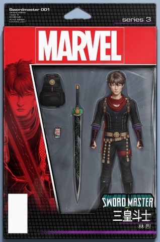 Sword Master #1 (Christopher Action Figure Cover)
