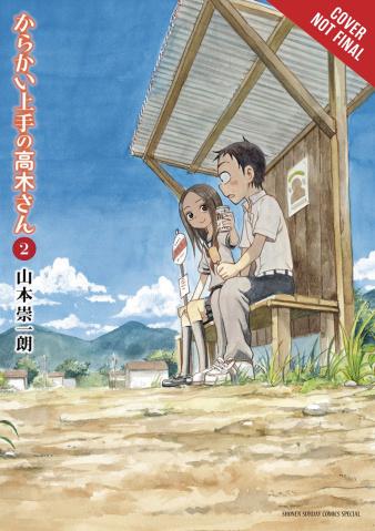 Teasing Master Takagi-San Vol. 2