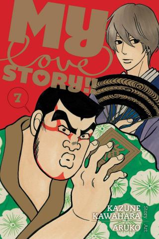 My Love Story Vol. 7